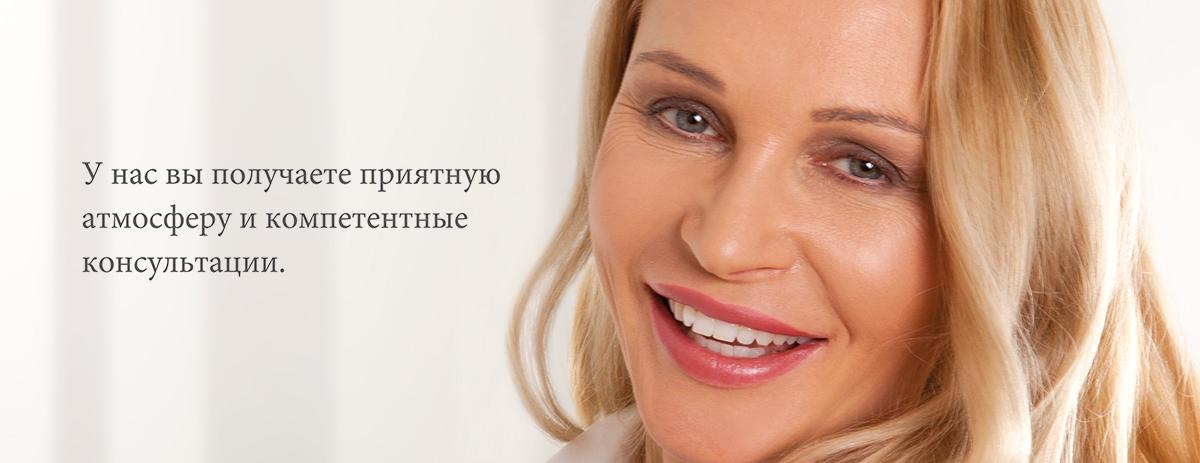 2Seite_home_RUS